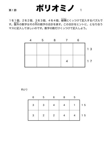 1-2jpeg.jpg