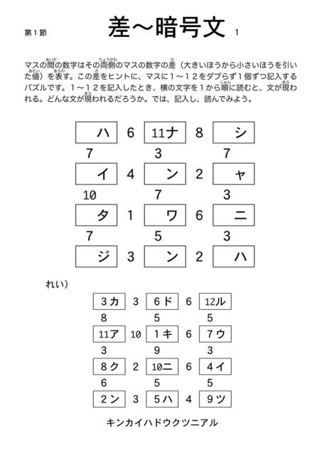 1-3jpeg.jpg