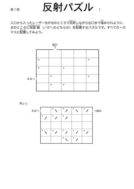 1-4jpeg.jpg