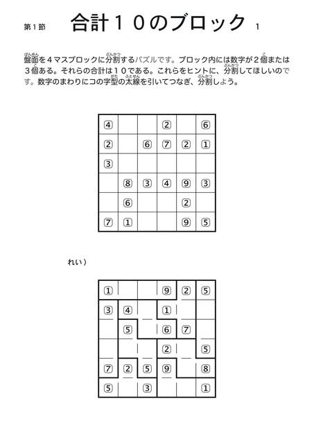 1-5jpeg.jpg