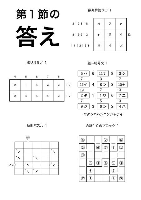 1-6jpeg.jpg