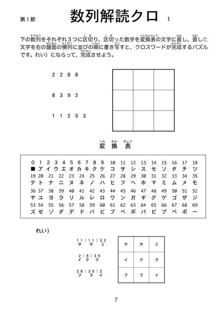 1~1jpeg.jpg