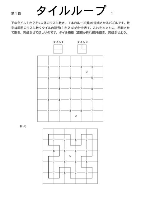 2-1jpeg.jpg