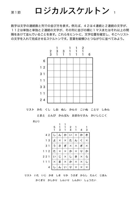 2-2jpeg.jpg