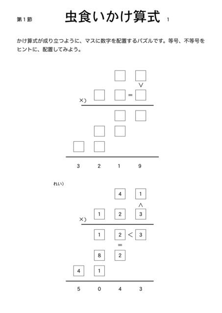 2-3jpeg.jpg