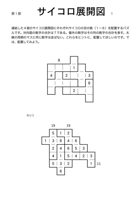 2-4jpegf.jpg
