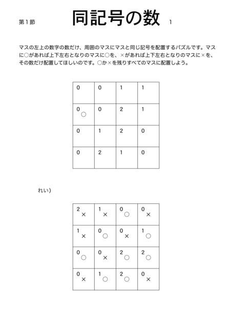 2-5jpeg.jpg