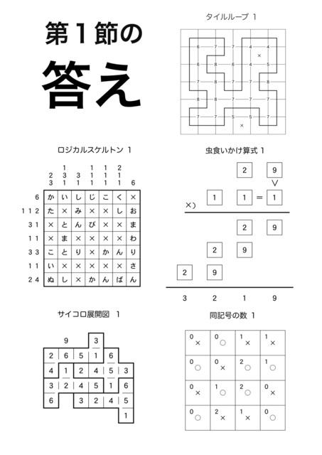 2-6jpeg.jpg