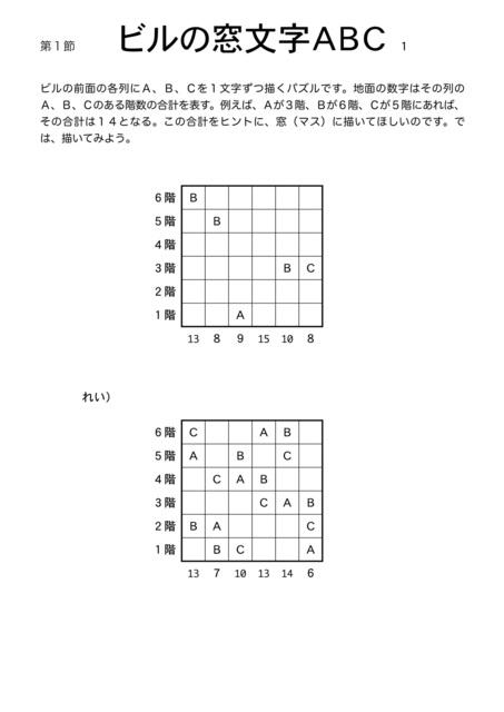 3-1jpeg.jpg