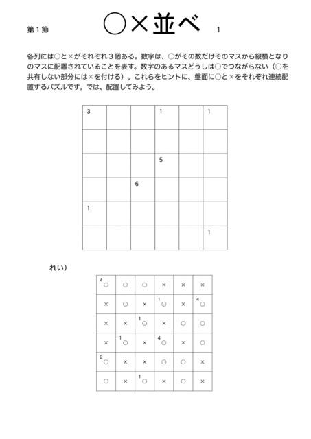 3-3jpeg.jpg