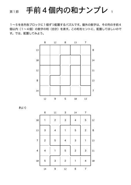 3-4jpeg.jpg