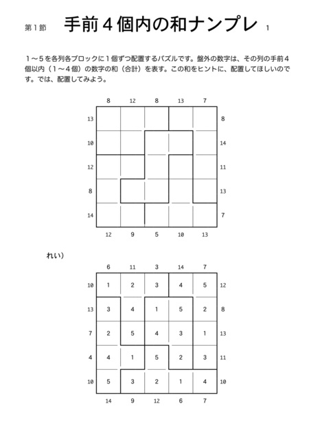 3-5jjpeg.jpg