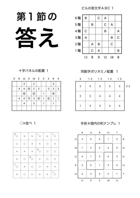 3-6jpeg.jpg