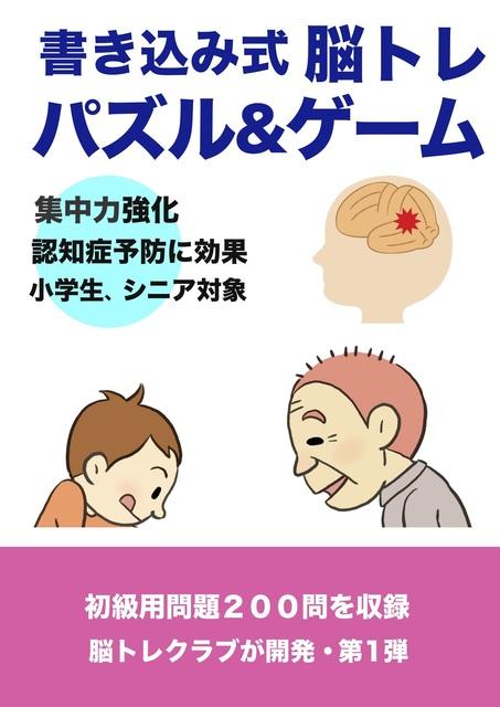 hyoshi.1jpeg.jpg
